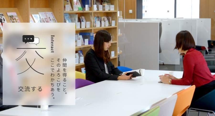 交流スペース | OBPアカデミア@大阪ビジネスパーク・京橋・大阪城公園 仕事と学びのコミュニティ