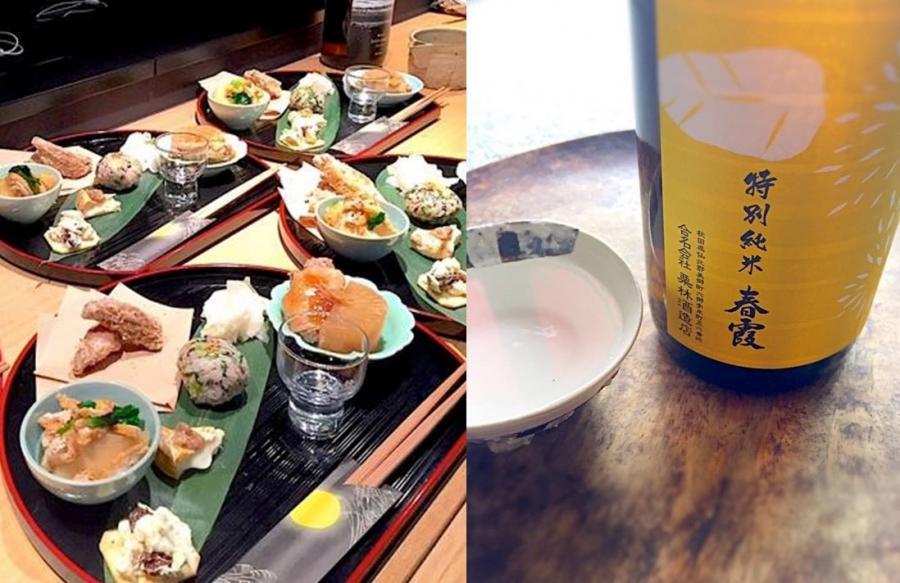 旬の酒と肴を楽しむ~アカデミア横丁~(11月)~純米酒と楽しむ 秋の酒肴スペシャル レシピ付き~