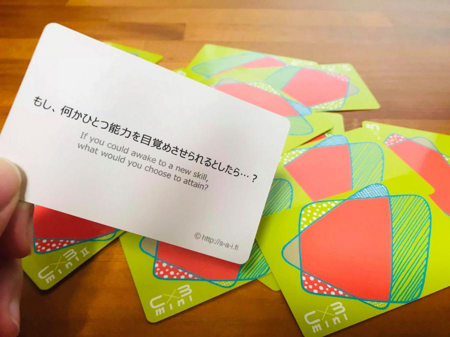 人の心と多様性を大切にするチーム作りのコツ「C×3カード」ワークショップ