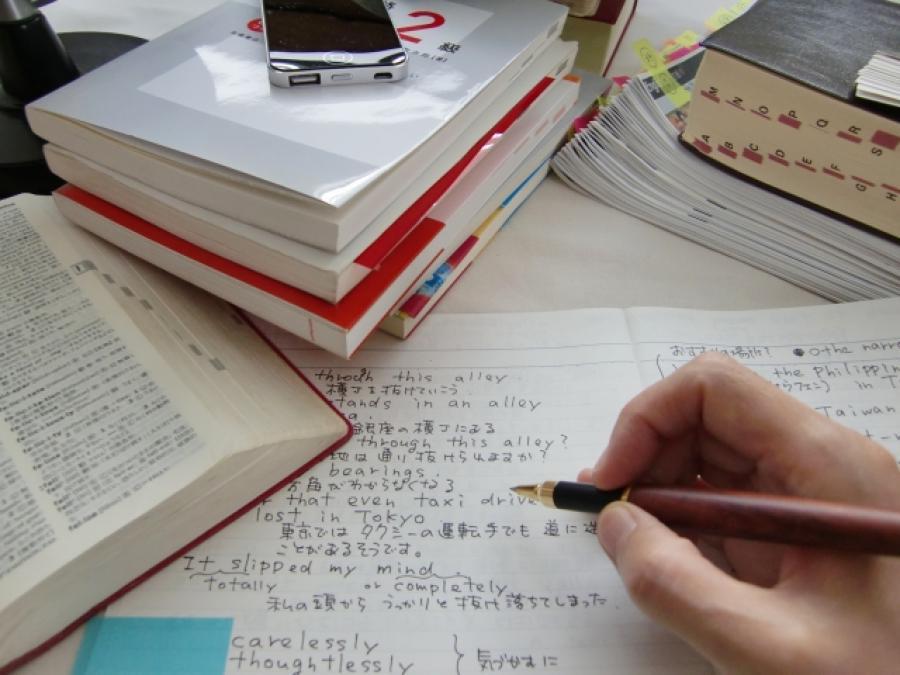 出版社登録も!「書籍ライター」G結成ガイダンス
