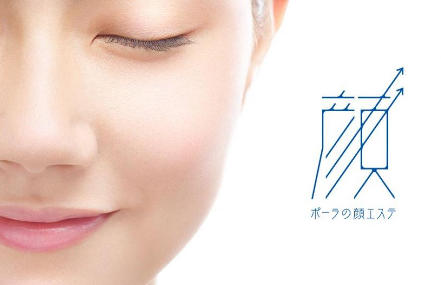 Global Communication on Cosmetics  / コスメティックを語るグローバル交流会