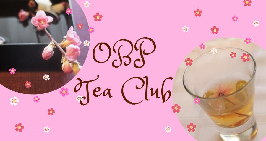 【Zoom開催】OBP紅茶倶楽部 <春のそよ風のような、小さな紅茶会>