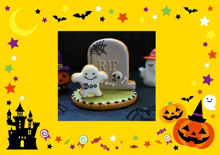 ~サクッと可愛らしいハロウィンクッキーを作ろう!~利加先生のアイシングクッキー教室(10月)【2,500円(税別・材料費一式込)】