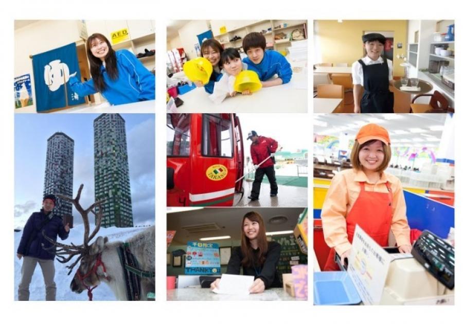 OSIP | Oversea Students Internship Program 海外大学生インターンシッププログラム