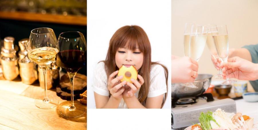 プロのダイエット講師によるダイエット講座付きワイン会