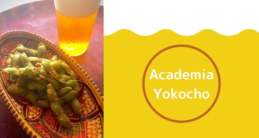 アカデミア横丁~夏本番!ホワイト(白)ビール3種呑み比べ編vol.3〜 (8月)