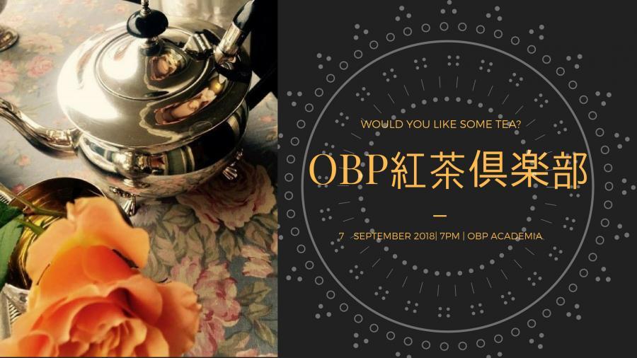 【OBP紅茶倶楽部】