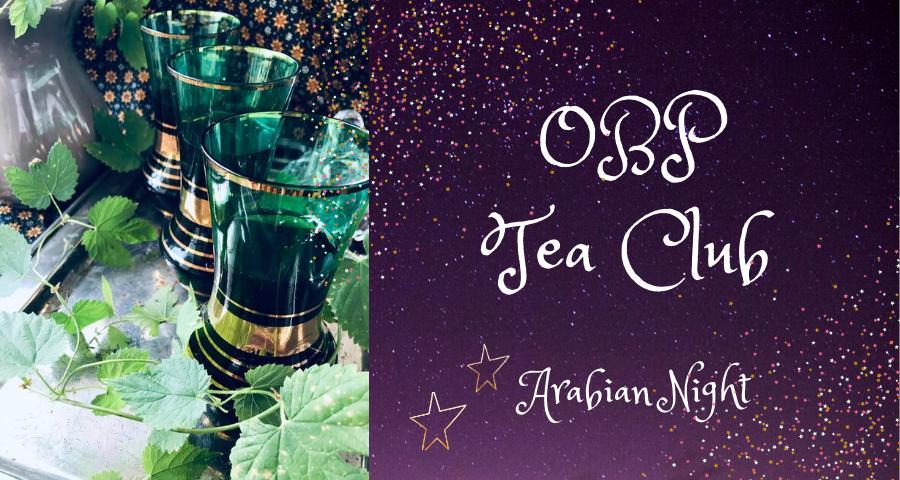 【リアル&Zoom同時開催】<OBP紅茶倶楽部>真夏の夜の紅茶会 ~アラビアン・ナイトのお話を楽しみながら~