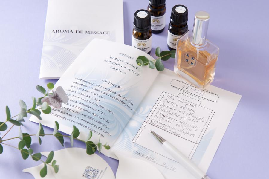 アロマパルファン・体験レッスン 目覚めの香り・眠りの香り=春=