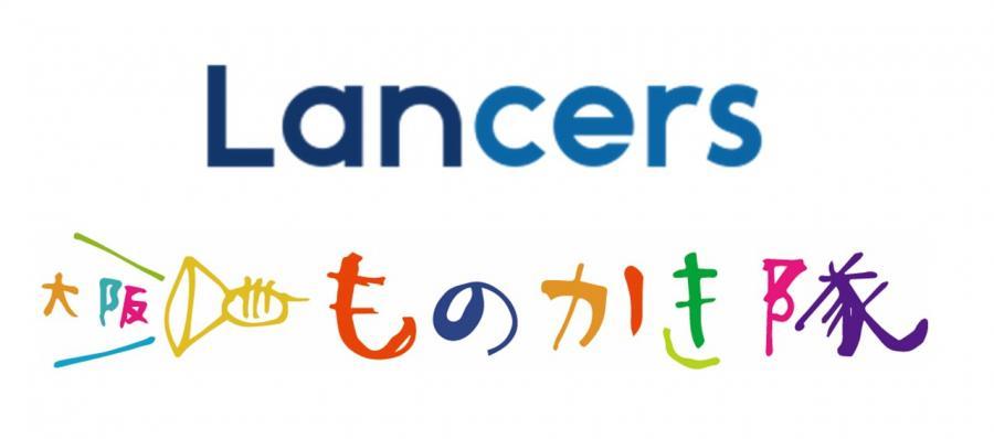 ライターコミュニティ「大阪ものかき隊」スタートアップセミナー&交流会