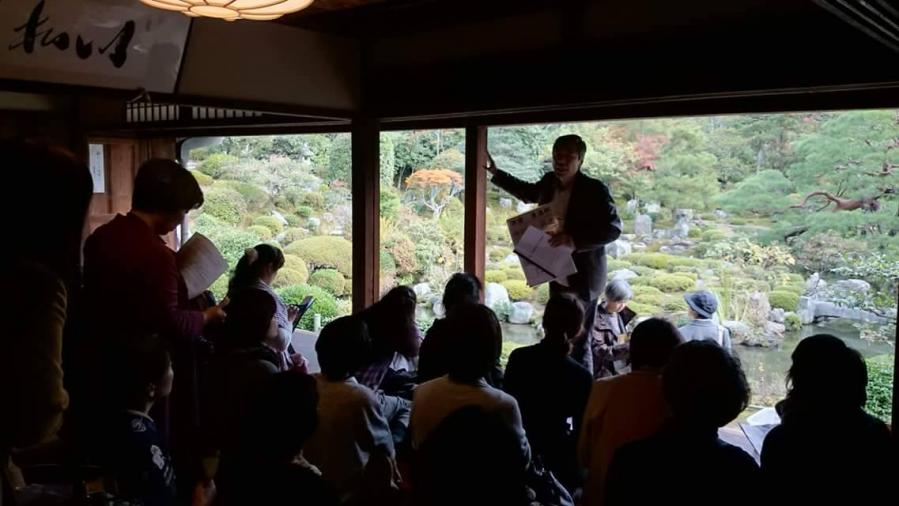 京都再発見の3つ旅