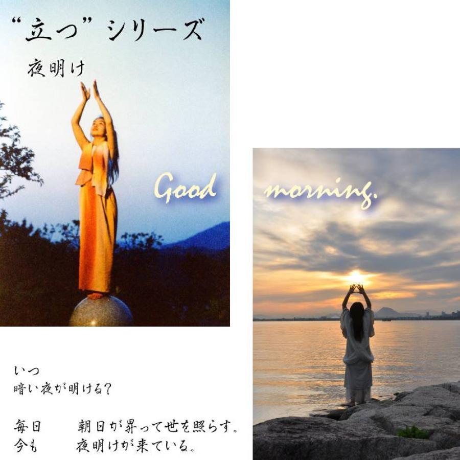 アサタツ!&ホテル朝食ビュッフェ(8月)