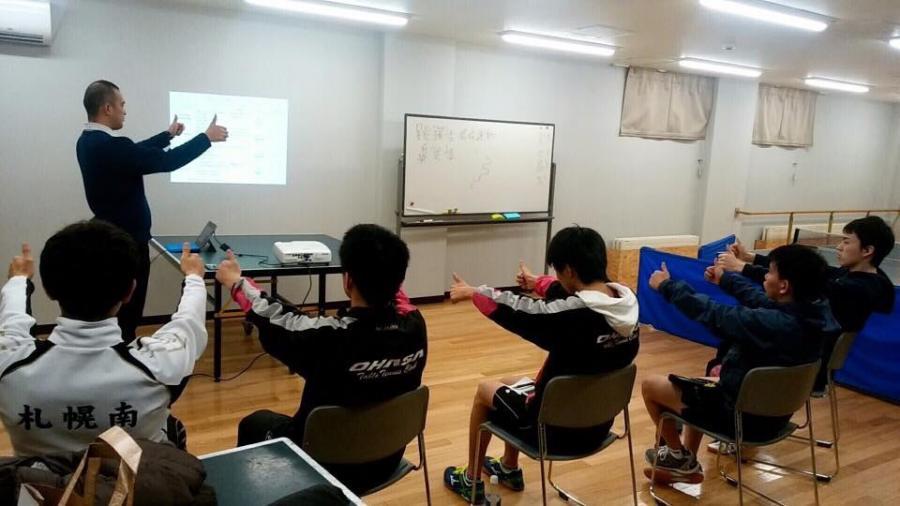アナタのパフォーマンスを高める!「メンタルビジョントレーニング」