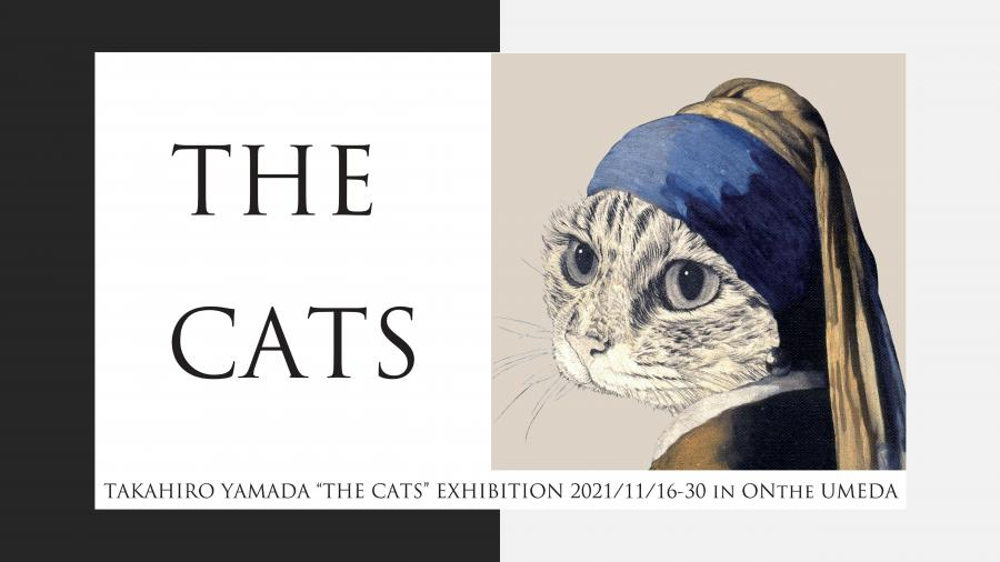 THE CATS 山田貴裕展 | ONthe UMEDA