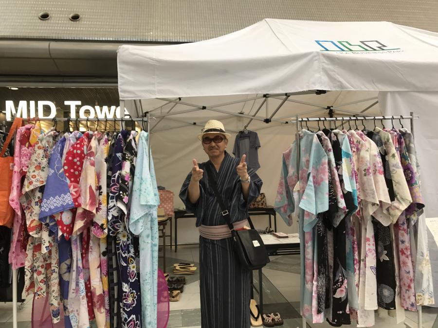 【城まちフェスタ 盆踊り大会】浴衣レンタルプラン