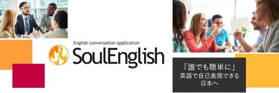 朝活英語「日本語言い換え英会話」