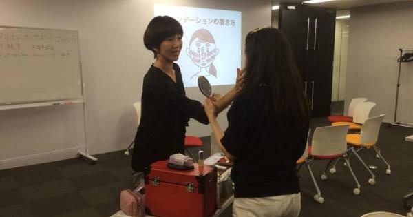 田村先生のナチュラルメイクセミナー