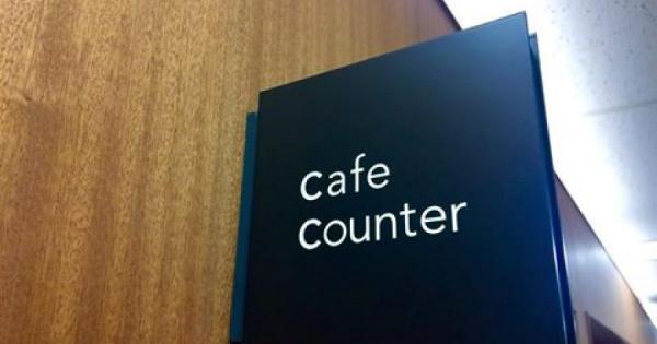 OBPアカデミアのカフェコーナー!