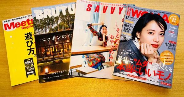 11月雑誌の新刊が入荷されました