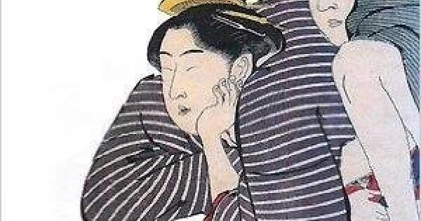 【ブックレビュー#11】『春画の見かた 10のポイント』 早川聞多 著
