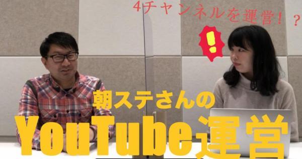 【YouTuberデビューしたいならおれに任せろ】動画出演に興味がある方、必見です!