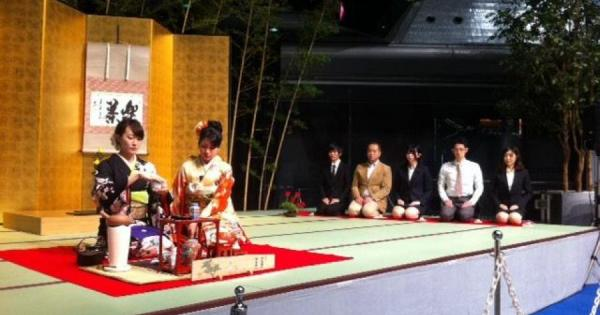 当館主催のイベント「小笠原流煎茶道お点前披露」