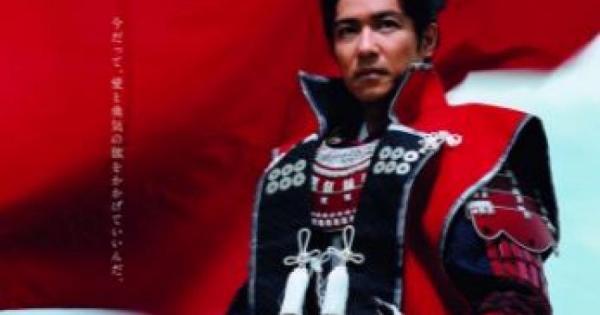 10月9日午後6時は赤備えで大阪城に集合!いよいよ真田丸、クライマックスへ。