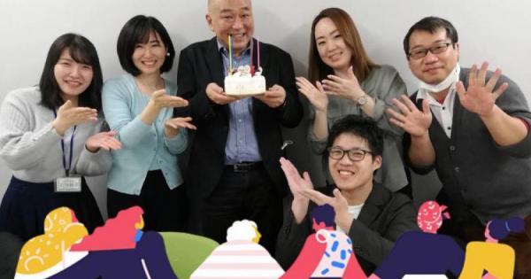 弊社(株)まなれぼ代表吉川の誕生日