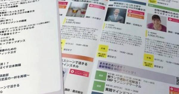 ☆NEW☆6月イベントリーフレット出来上がりました