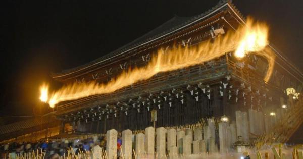 京橋経済新聞に当館主催の世界文化講演シリーズ「お水取り」が掲載されました。