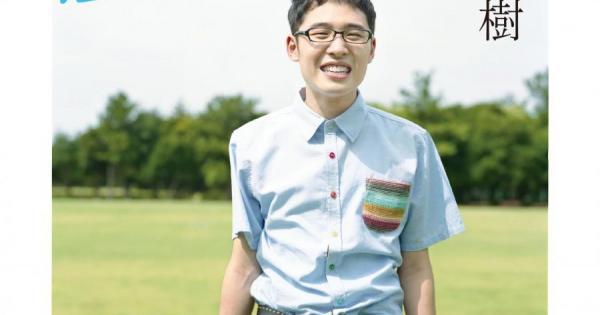【ブックforever#13】『跳びはねる思考』東田直樹著