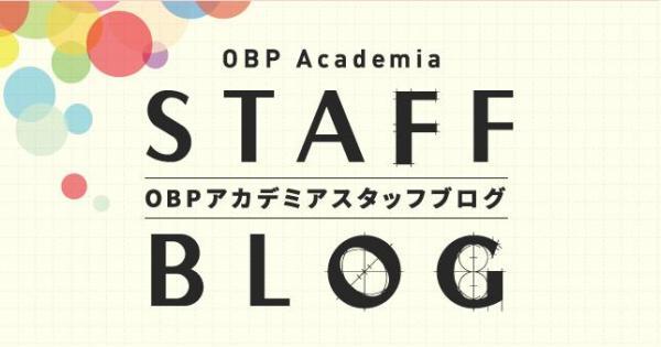 12月 OBP Osaka