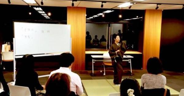 山村若静紀師範による上方舞セミナーを開催しました