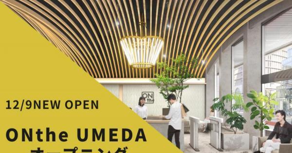 ONthe UMEDA オープニングスタッフ募集!