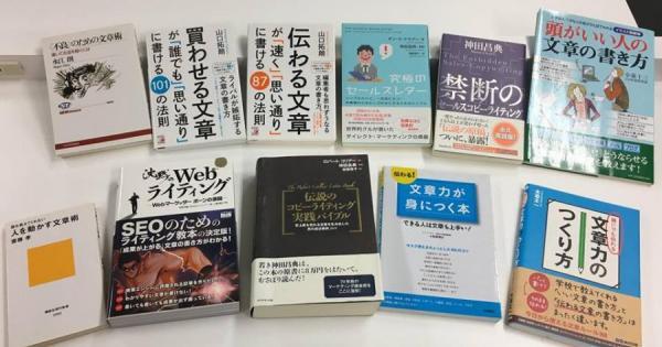 【会員様に本を寄贈していただきました!】