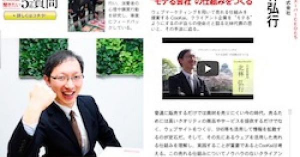 「次代を創る情熱リーダーのための電子雑誌 SUPER CEO」に会員様が取材されました。