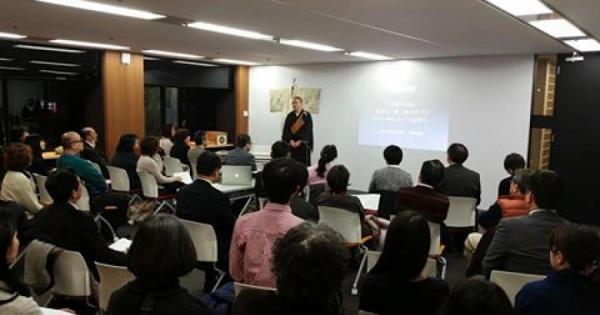 OBPアカデミア世界文化講演シリーズ