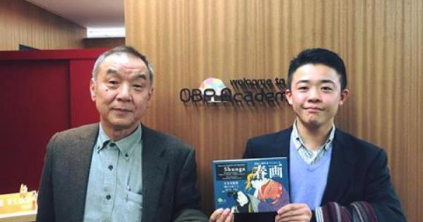 早川聞多先生による浮世絵春画講座の後編を開講しました!