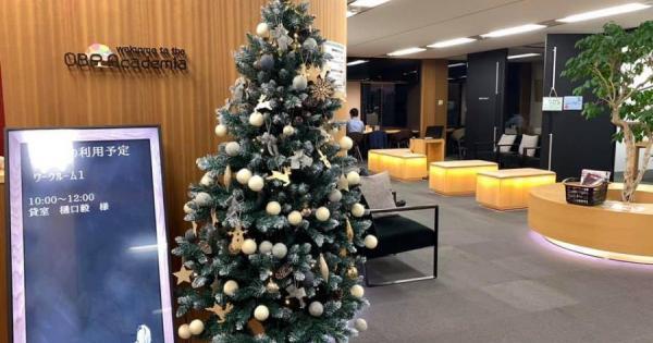 世界でたった一つのクリスマスツリー