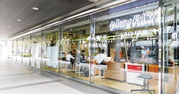 大阪ビジネスパークに、知識を統合する場としてのコワーキング「PLY OSAKA」が誕生!