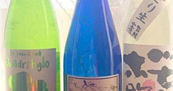 フジノマキ先生の4月のアカデミア横丁 日本酒シリーズVol.3『とっておきの花見酒三種呑み比べ編』