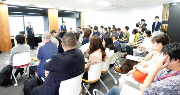 OBPアカデミアと読売テレビ 新規事業共創セッション