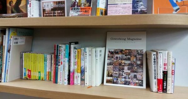 Coworking Magazine を導入しました!