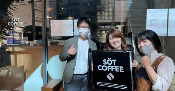 コーヒーの知識を深めて味わう時間