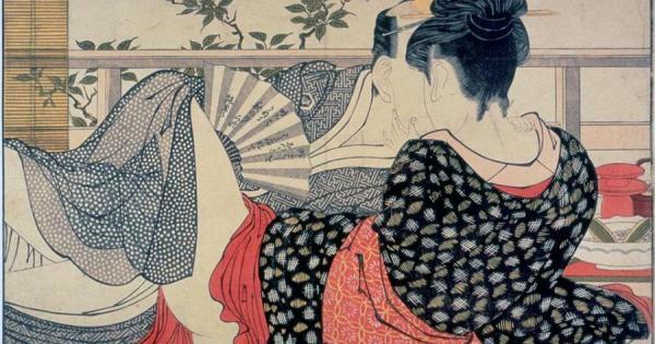 浮世絵春画~のびやかなる笑絵の世界~