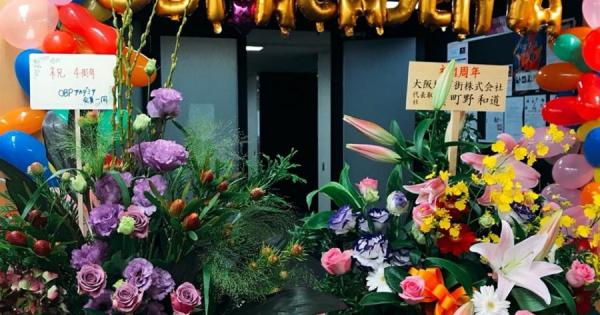 OBPアカデミア4周年パーティ80名を超える参加者の方々とお過ごしする