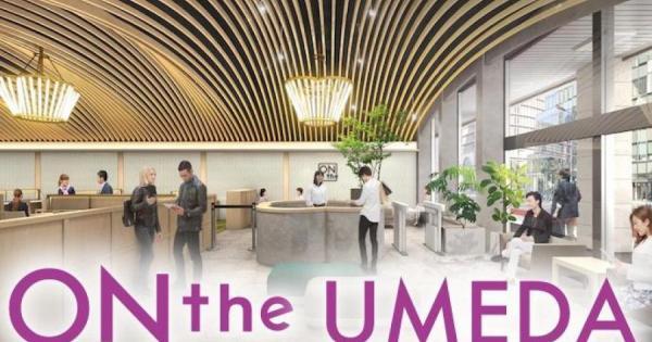 コワーキングスペース  ONthe UMEDAのクラウドファンディング がスタート!!