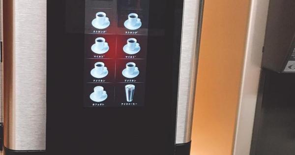 NEW!コーヒーマシーン